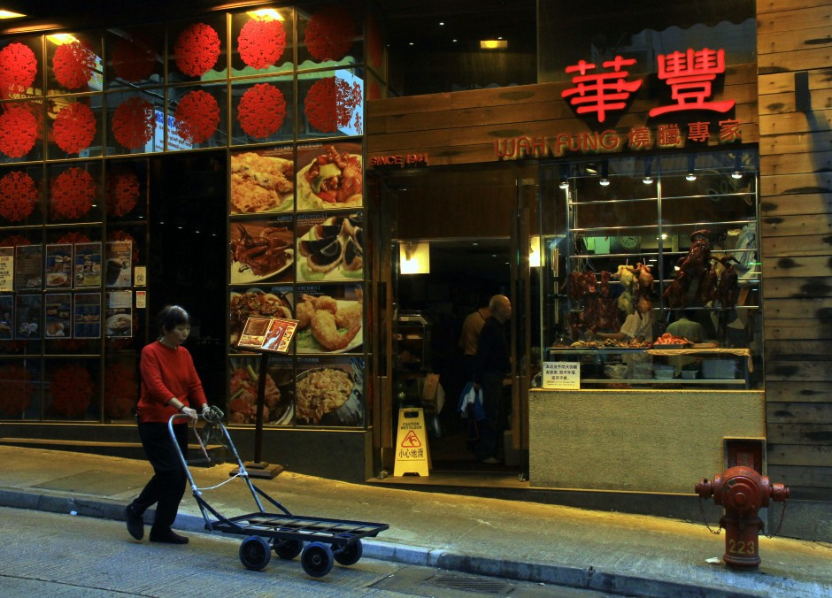 And hunted for some famous HK food