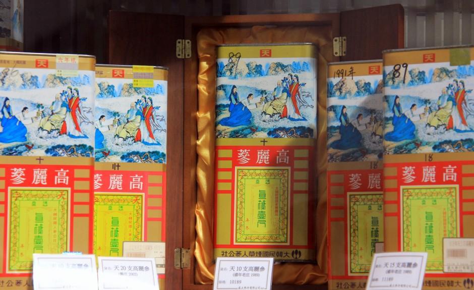 And treasure trove of antique tea