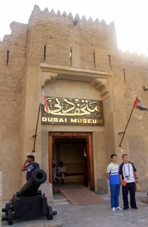The tiny Dubai Museum