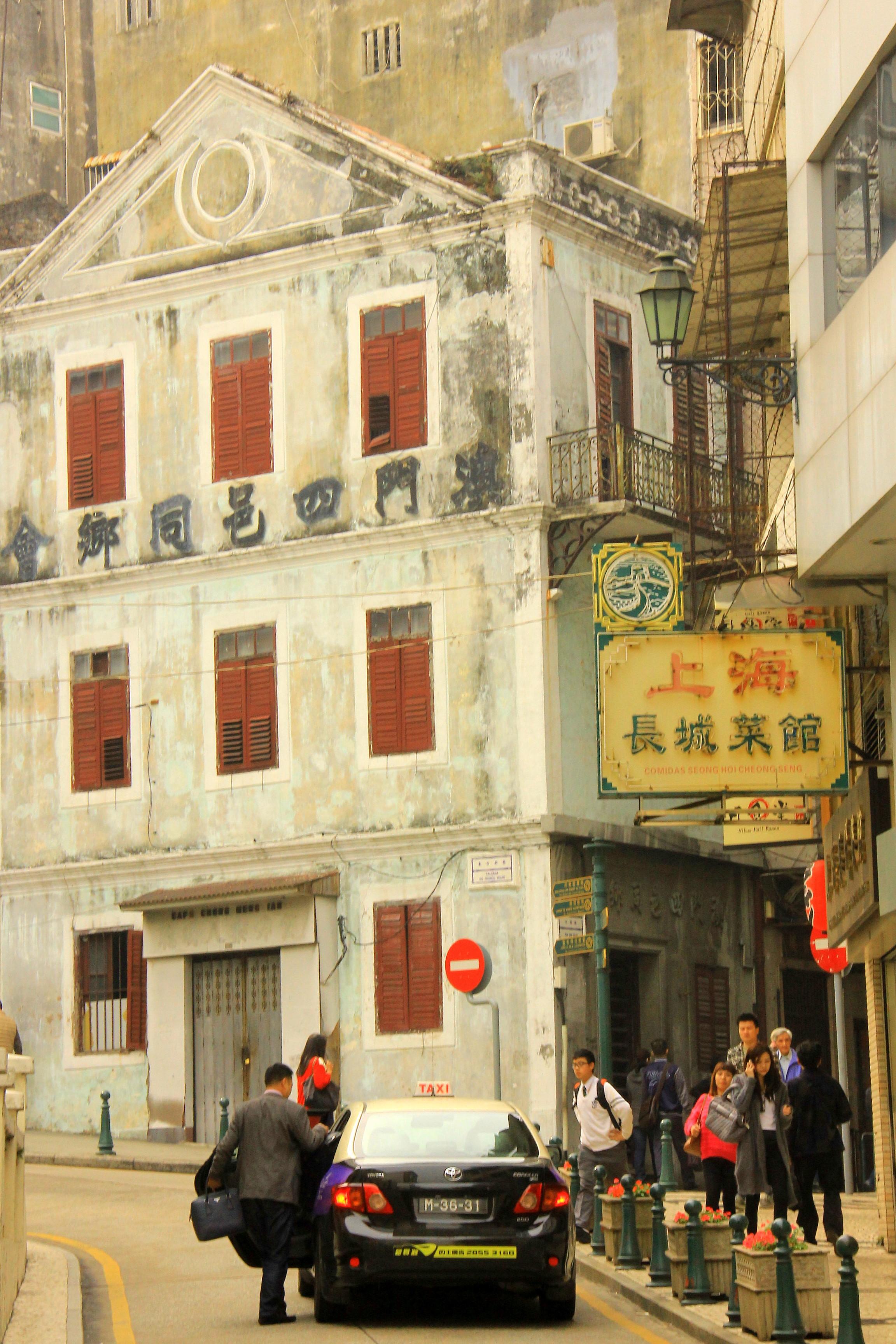Vintage Macau engulfed me