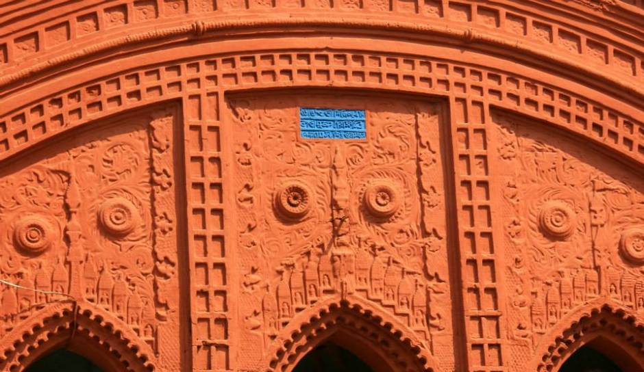 And its destroying terracotta art