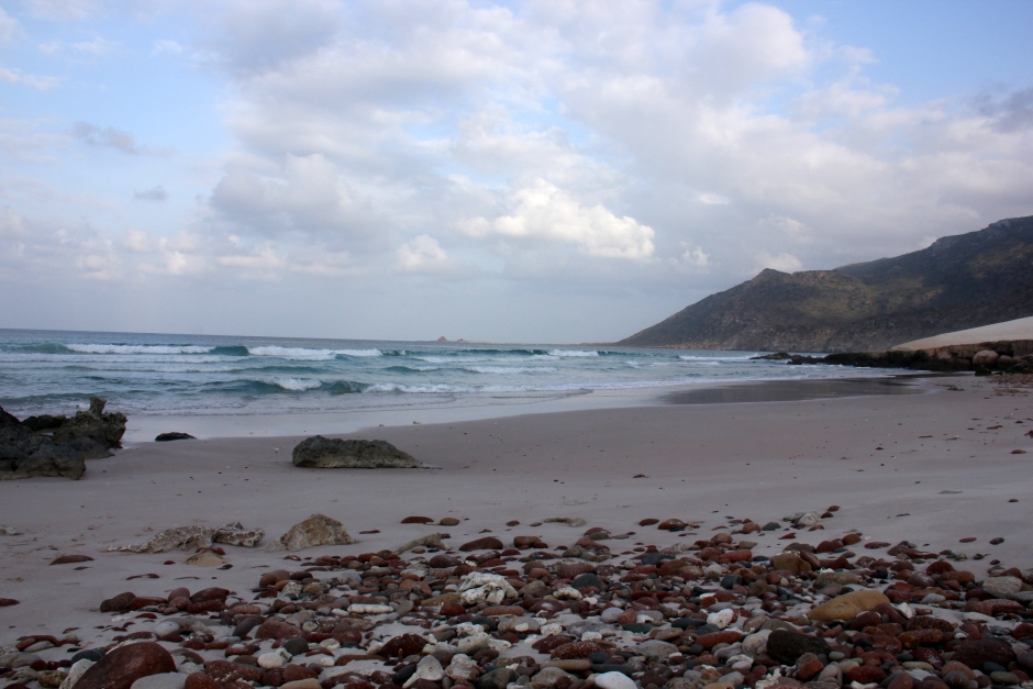 What the rest of Socotra had to offer