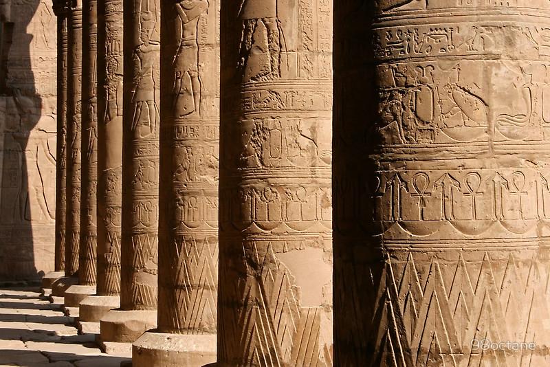 #egypt #egypttourism #rivernile3edfu #templeofhorus